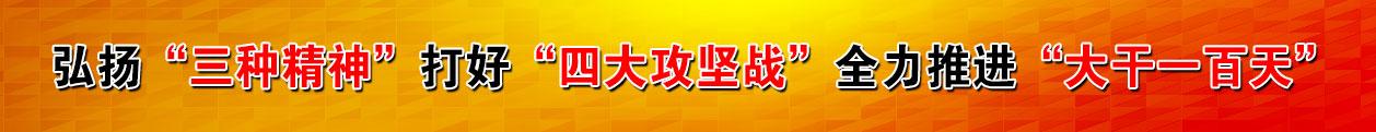 W020180914320084031335(5).jpg